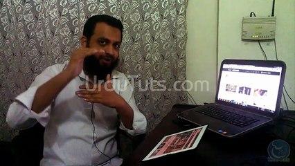 Earn money in Pakistan Urdu Tutorial (Fiverr Tip One)