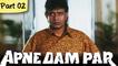 Apne Dam Par - Part 02/11 - Mega Hit Romantic Action Hindi Movie - Mithun Chakraborty