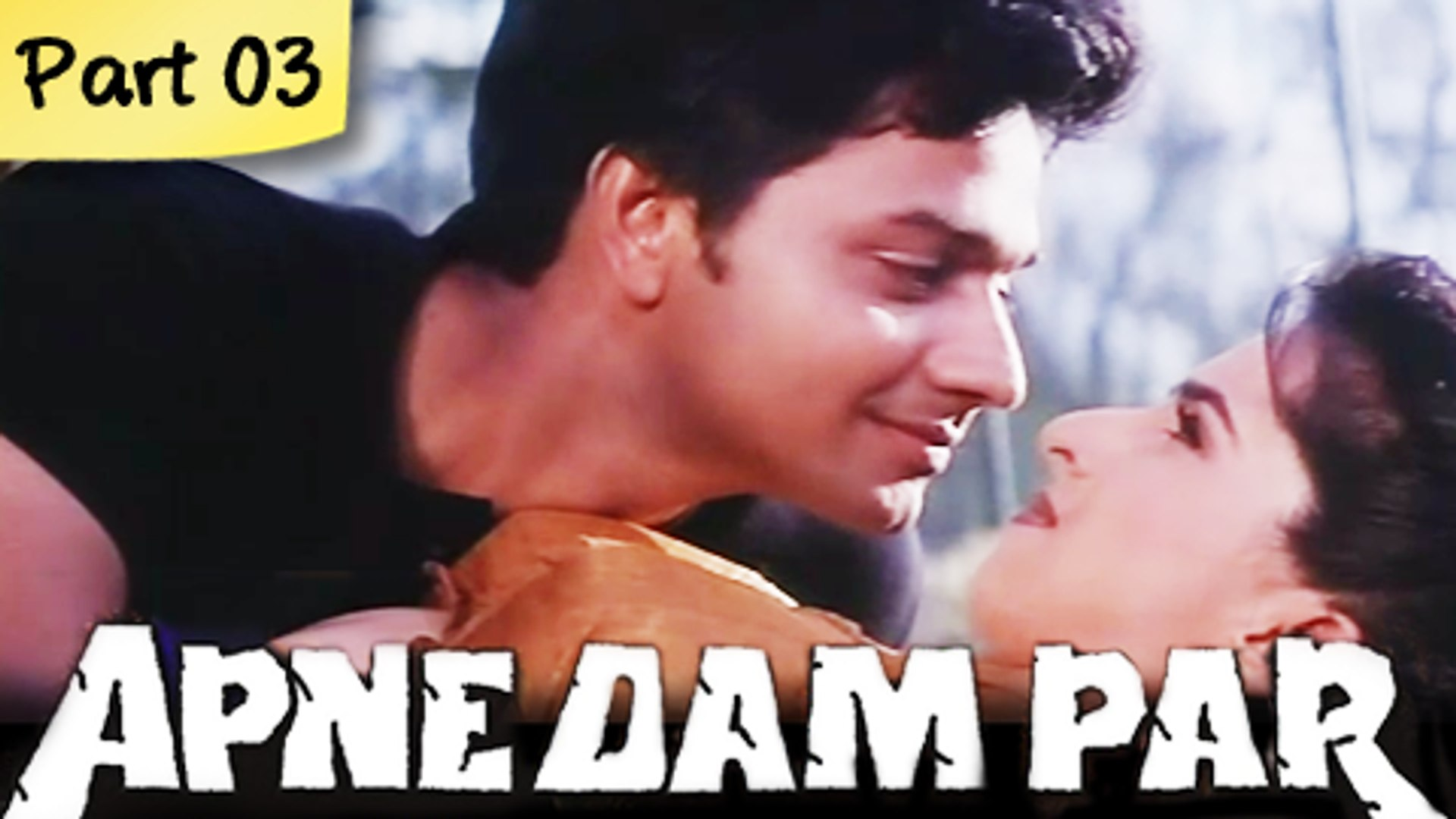 Apne Dam Par - Part 03/11 - Mega Hit Romantic Action Hindi Movie - Mithun Chakraborty