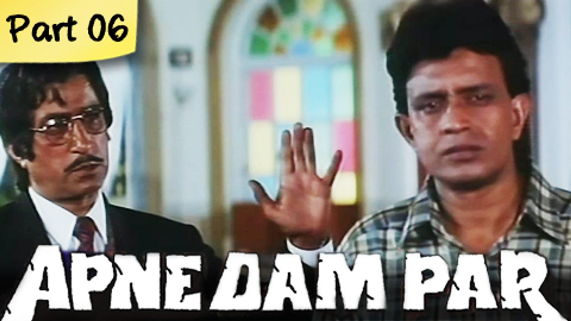 Apne Dam Par - Part 06/11 - Mega Hit Romantic Action Hindi Movie - Mithun Chakraborty