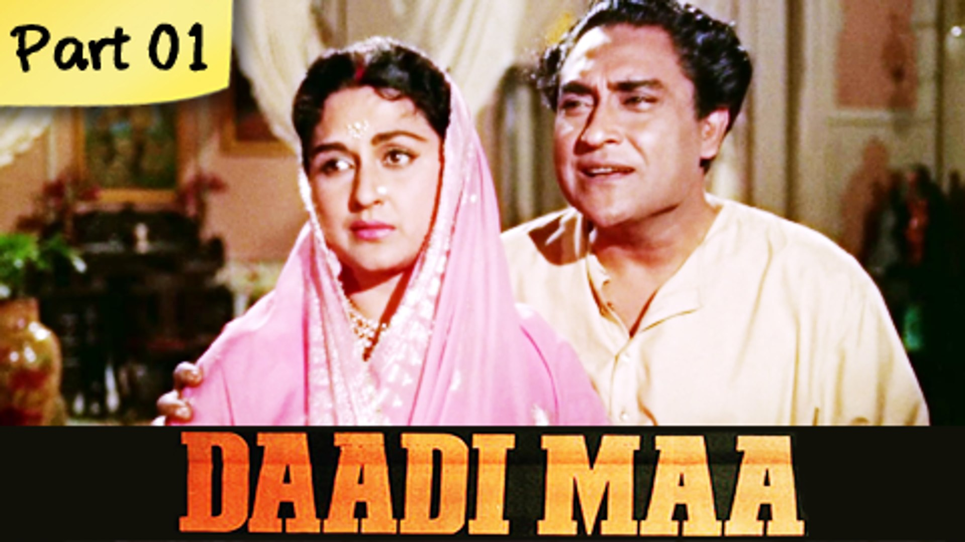 Daadi Maa - Part 01/14 - Super Hit Classic Bollywood Family Movie - Ashok Kumar, Mumtaz, Mehmood