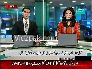 Islamabad High Court suspends Zaki-ur-Rehman Lakhvi detention order