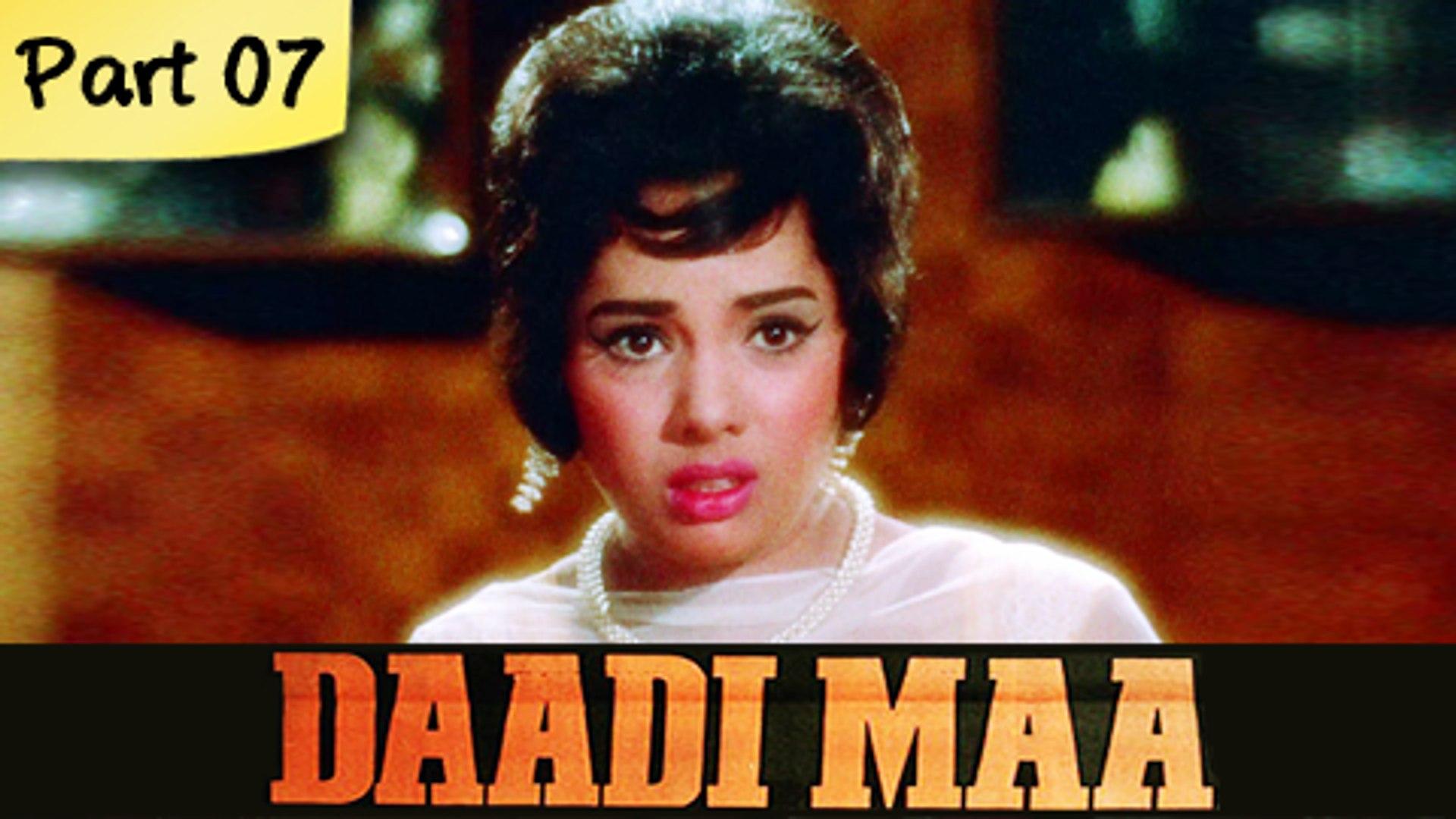 Daadi Maa - Part 07/14 - Super Hit Classic Bollywood Family Movie - Ashok Kumar, Mumtaz, Mehmood