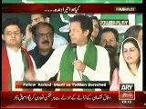 A Short Film on Imran Khan's Azadi March