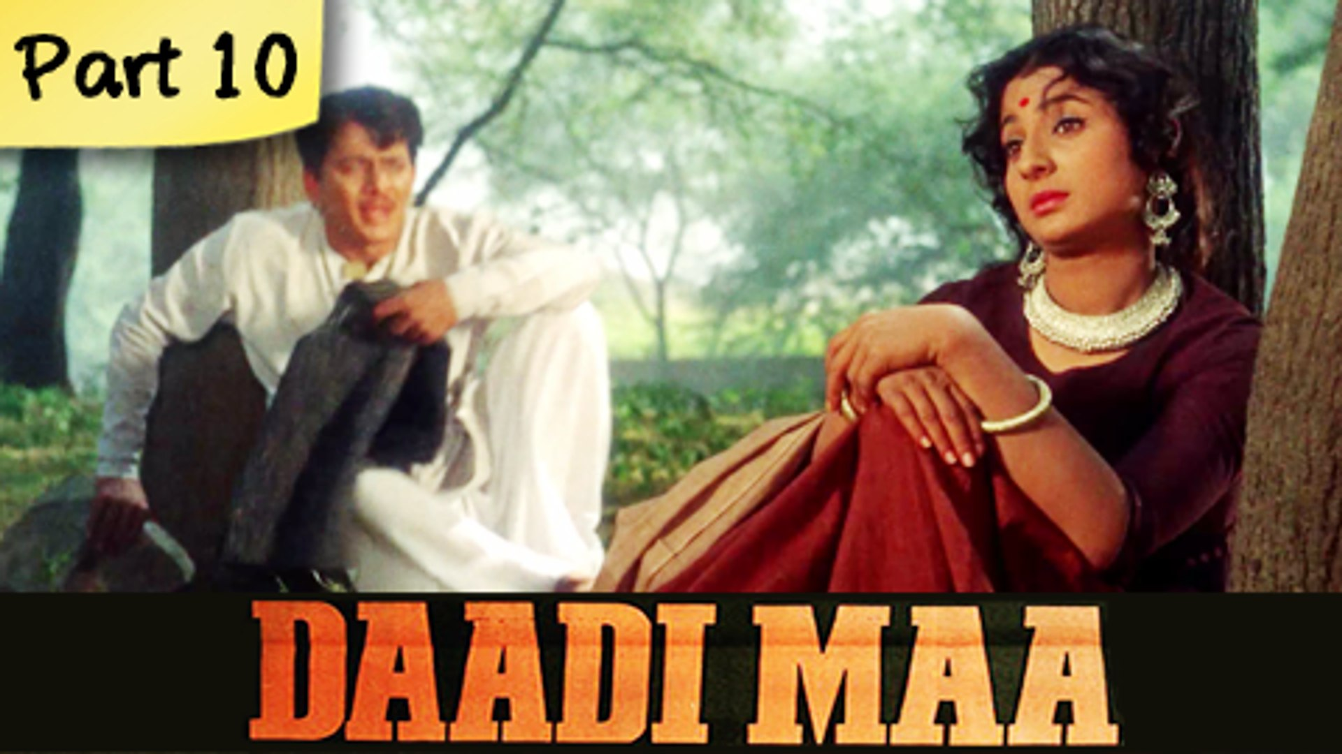 Daadi Maa - Part 10/14 - Super Hit Classic Bollywood Family Movie - Ashok Kumar, Mumtaz, Mehmood