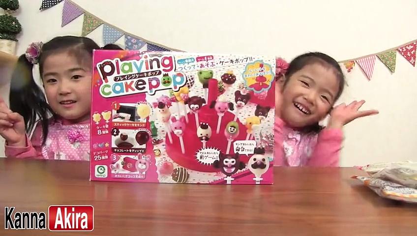 プレイングケーキポップ playing cake pop