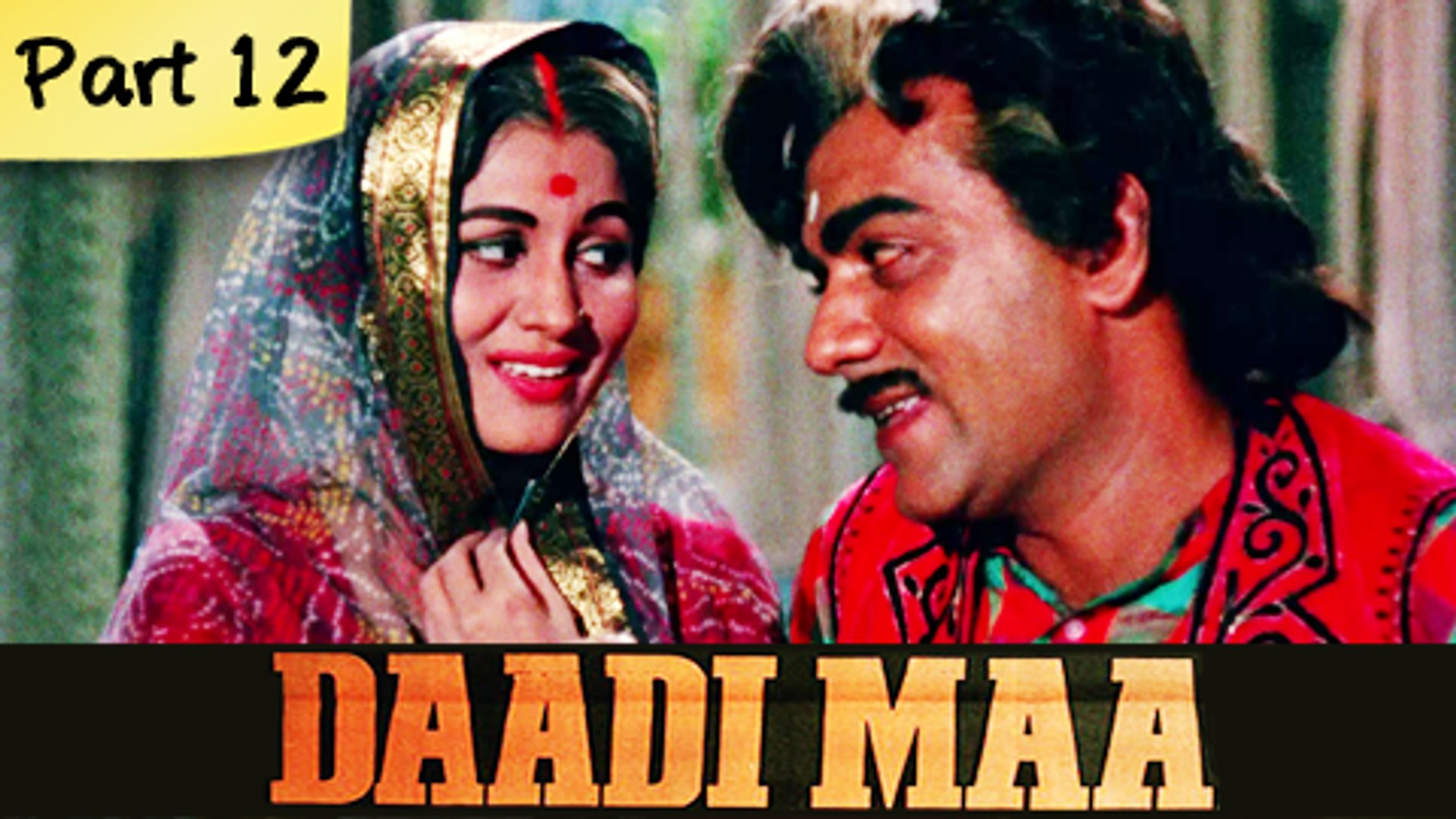 Daadi Maa - Part 12/14 - Super Hit Classic Bollywood Family Movie - Ashok Kumar, Mumtaz, Mehmood