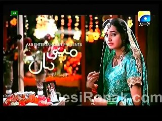 Meri Maa - Episode 211 - December 30, 2014 - Part 1