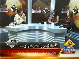 Bay Laag with Ejaz Haider– 30th December 2014