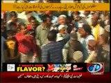 Akhir Kab Tak   30 December 2014 -  News ONE -  PakTVFunMaza