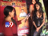 Poonam Pandey; I am not a star of controversy