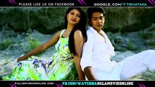 Bangla Song New 2014 _ভালবাসার ইচ্ছা_ Bangla Music Video