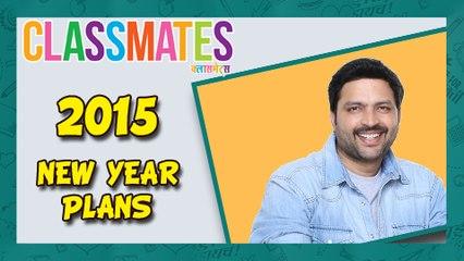 Ankush Chaudhary's Plans For 2015 – CLASSMATES Fame – Upcoming Marathi Movie
