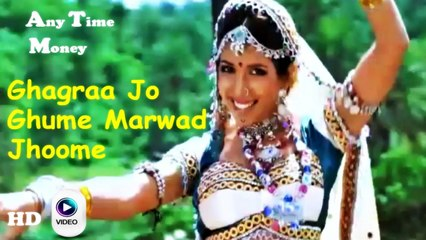 Official Full Video | Latest Bollywood Film Songs 2015 | Ghagroo Jo Ghume  | Any Time Money