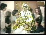 إلى أبي وأمي مع التحية 1979  - الحلقة 15