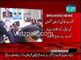 Government decides to challenge Zaki ur Rehman's bail in Supreme Court