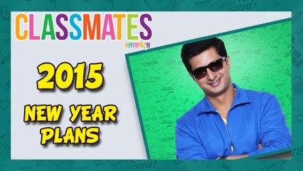 Sachit Patil's Plans For 2015 – CLASSMATES Fame – Upcoming Marathi Movie
