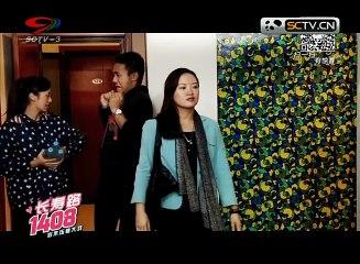 20141231 幸福生活麻辣烫 :长寿路1408(6)