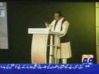 Altaf Hussain Speech Against Pakistan