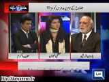 Haroon Rasheed Revealing Inside Story Of Bilawal Bhutto and his tweet On 7th Anniversary Of Benazir Bhutto