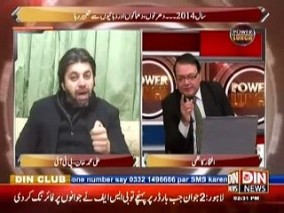 Power Lunch - Major Events 2014 Tum Bohat Yad Ao Gey 31 December 2014