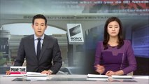 Disgruntled former employees may be behind Sony hacking
