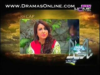 Mera Na Khuda Koi Nahi Episode 5 p1