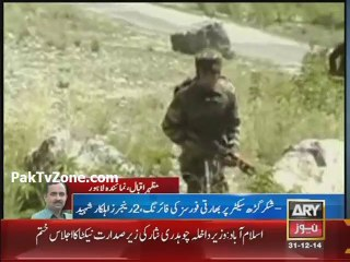 Two Rangers personnel killed by Indian BSF in Shakargarh