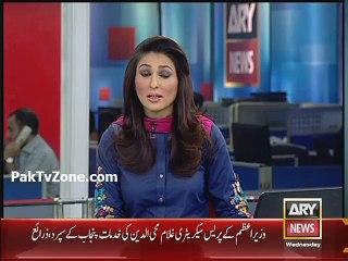 Karachi Police raids on Torcher Cell in karachi