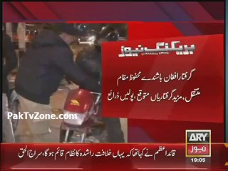 12 Afghans arrested in Rawalpindi search operation