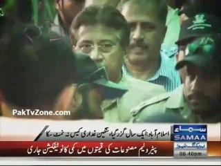 Musharraf Case Facts