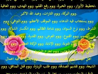 هدية بسيطة من ناصر للحق لمولاتي الزهراء صلوات الله عليها بذكرى مقتل ابن صهاك المابون