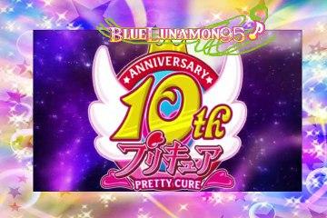 Pretty Cure 10th anniversary Spanish Fandub - Especial fin de año 2014