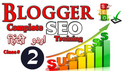 Blogger compleate SEO training class 2