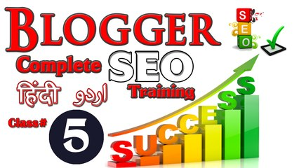Blogger compleate SEO training class 5