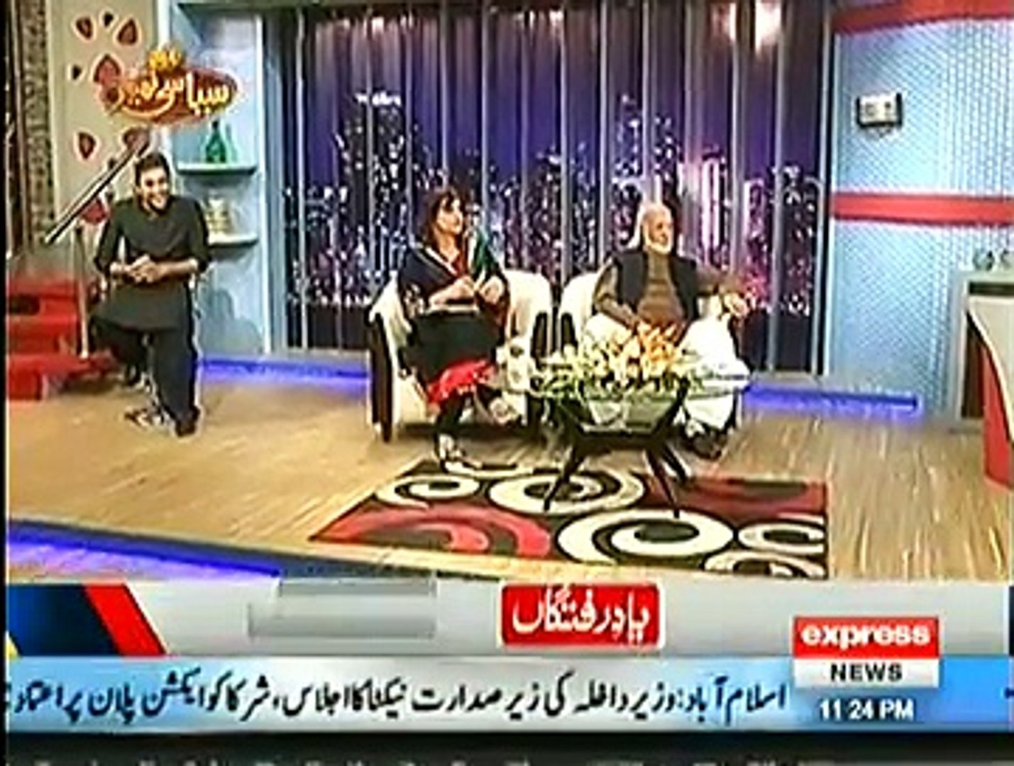 Syasi Theater ~ 31st December 2014 - Comedy Show - Live Pak News