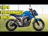 Top 4 Performance Bikes Launched Under Rs 1 Lakh In 2014 !
