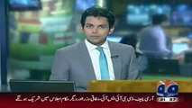 Geo News Headlines 1 January 2015_ Geo Sports Updates