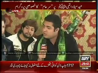 Ary News Headlines 4 January 2015, Islam is a religion of blessing for every human