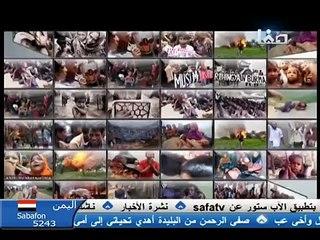 Event in Arakan - Arabic -حدث في أراكان (80) تقديم_ عبد الله عبد القادر _ قناة صفا