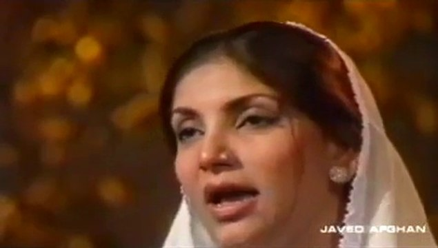 Shah e Madina Shah e Madina Naat By Saira Naseem