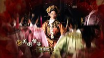 《甄嬛传》11演员:孙俪 陈建斌 杨钫涵