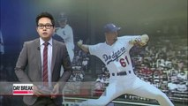 Park Chan-ho and Hideo Nomo to receive pioneer awards