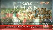 Ary News Headlines 1 January 2015 - Imran Khan Profile - Ary News Headlines 1 Ja