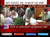 BJP President Amit Shah To Visit Bengaluru 'Today'
