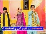 Husn Mastana Ishq Diwana | Funny Clip 19 | Pakistani Stage Drama | Drama Clips