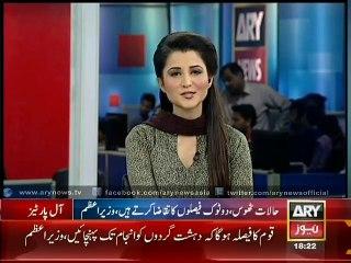 """Nawaz Sharif ki Imran Khan aur Ch Nisar ki Nawaz Sharif ko """"No Lift"""""""