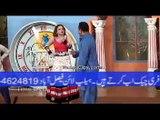 Haasay Nai Rukday | Funny Clip 5 | Pakistani Stage Drama | Drama Clips