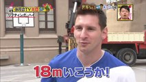 Lionel Messi Insane Touch on Japanese TV Program ● Lifting High 18m
