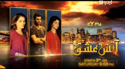 Aatish-e-Ishq - Drama Promo (Urdu1)